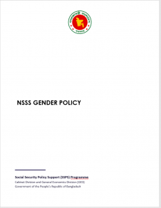 NSSS Gender Policy