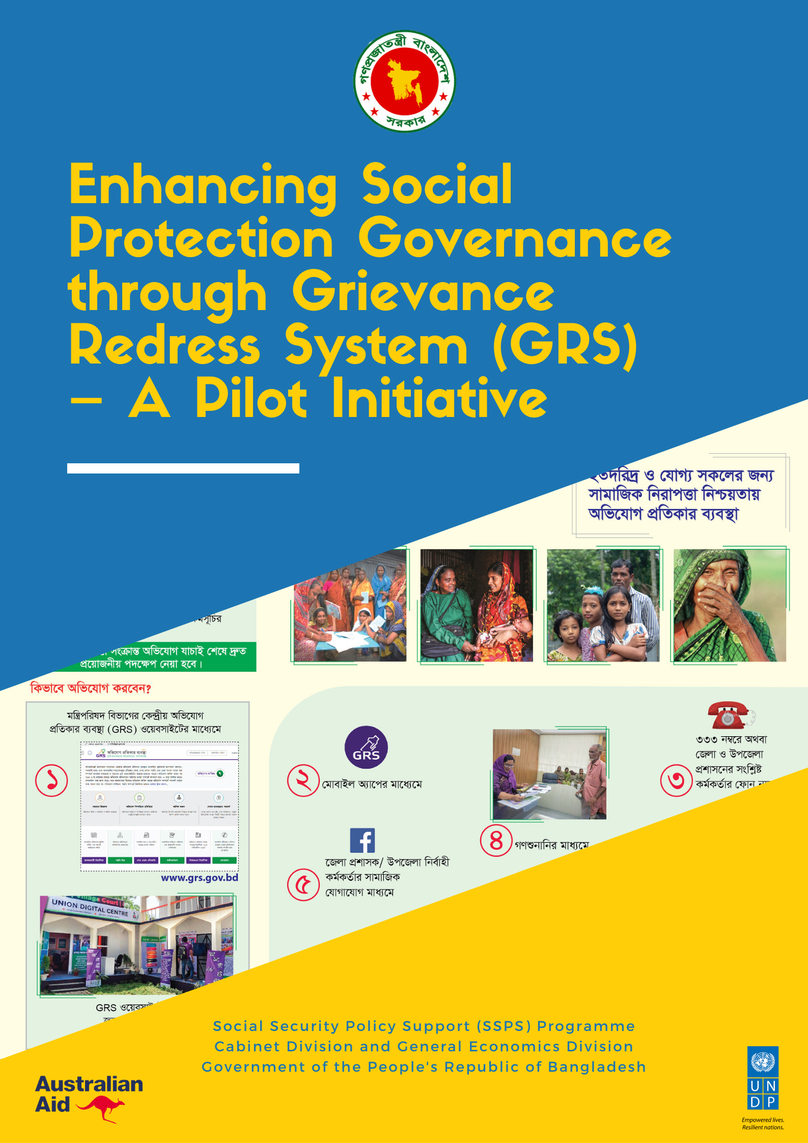 Enhancing Social Protection Governance through Grievance Redress System